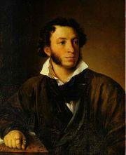 Il y a 213 ans... Pushkin