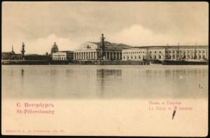 Petrograd19