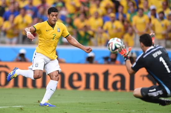 World Cup 2014 - Quarter final - Brazil vs Colombia