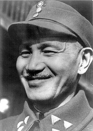 Chiang_Kai-shek