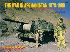 afghanistan128